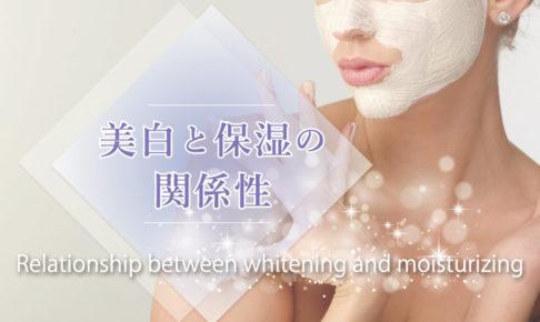 美白と保湿の関係性って?年齢ごとの肌悩みとオススメ美容成分についても解説